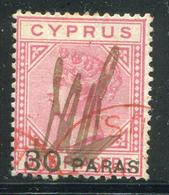 CHYPRE - COLONIE BRITANNIQUE - N° 15 OBL. - SIGNE R. CALVES - SUP & RARE - Chypre