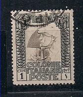 COLONIE ITALIANE  LIBIA 1924-29 PITTORICA SASS. 44 USATO VF - Libya