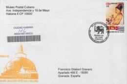2009-FDC-64 CUBA FDC 2010. REGISTERED COVER TO SPAIN. 50 ANIV RELACIONES DIPLOMATICA CON CEYLON, SRI LANKA. - FDC