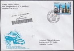 2010-FDC-99 CUBA FDC 2010. REGISTERED COVER TO SPAIN. 50 ANIV RELACIONES DIPLOMATICA CON FED RUSIA, RUSSIA. - FDC