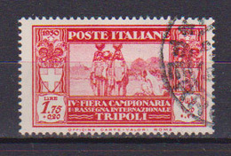 COLONIE ITALIANE 1930 LIBIA IV FIERA DI TRIPOLI SASS. 90  USATO VF - Libia