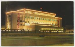 1362/ BAHRAIN. Immigration Building.- Écrite En 1990. Writed In 1990. Escrita En 1990. Scritta Nel 1990. - Baharain