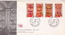 PINTURAS CHINESICES SEC XVIII-FDC 1984 MARIANA MG - BLEUP - Arte
