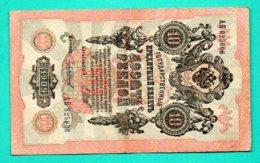 RUSSIA RUSSLAND 10 RUBLES 1909 GOLD NOTE SHIPOV 145 - Russie