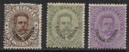 Eritrea, Scott # 7-9 Mint Hinged Italy Stamps Overprinted, 1892, CV$40.50 - Eritrea