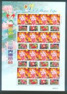 China 2004 Chongqing Flower Expo Special Sheet - Unused Stamps