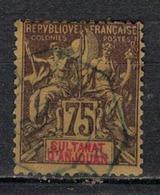 ANJOUAN          N°  YVERT      12   OBLITERE       ( O   2/55 ) - Anjouan (1892-1912)