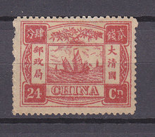CHINA SG 23 MH A SMALL THIN AT THE UPPER RIGHT SIDE - Unused Stamps