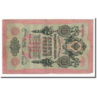 Billet, Russie, 10 Rubles, 1909, KM:11b, TB - Russie