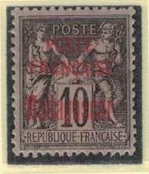 MADAGASCAR            N°  YVERT      15          OBLITERE       ( O   3/43  ) - Madagascar (1889-1960)
