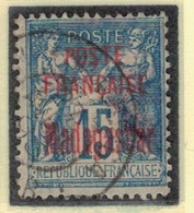 MADAGASCAR            N°  YVERT      16          OBLITERE       ( O   3/43  ) - Madagascar (1889-1960)