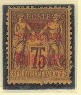 MADAGASCAR            N°  YVERT      20          OBLITERE       ( O   3/43  ) - Madagascar (1889-1960)