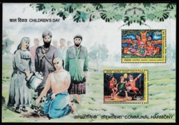2018 MNH MINIATURE SHEET FROM INDIA /COMMUNAL HARMONY/CHILDREN'S DAY/UNITY IN DIVERSITY - India