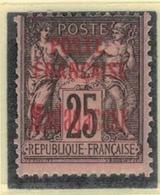 MADAGASCAR          N°  YVERT  :  17    ( 2° Choix )    NEUF AVEC  CHARNIERES      ( Ch 1/23  ) - Madagascar (1889-1960)
