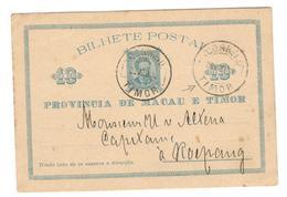 14341 - Entier - Lettres & Documents