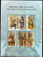 2018 MNH MINIATURE SHEET FROM INDIA /INDIAN FASHION THROUGH AGES -1/ETHNIC FASHIONS /ROYAL APPARELS - India