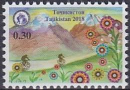 2018 TADJIKISTAN Tajikistan Tourisme (petites Dimensions: 26 X 19 Mm²); ** MNH Vélo Cycliste Cyclisme Bicycle Cyc [ee28] - Cyclisme