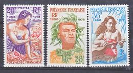 Polynésie Française 121/123 1ère émission De Timbres Postes Neuf * * TB  MNH Cote 14.5 - Polynésie Française