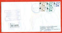 Kazakhstan 2019. Bear From The Tien Shan MountainsRegistered Envelope Past The Mail. - Bears