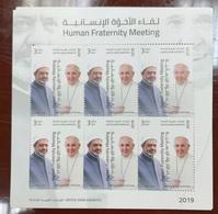 UAE Pope Francis 2019 Visit To Abu Dhabi Stamp Sheetlet MNH - United Arab Emirates