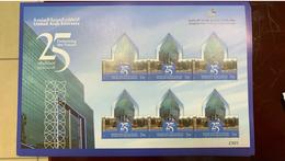UAE 2019 Emirates Center For Strategic Studies Novelty Shape Stamp Mnh - United Arab Emirates (General)