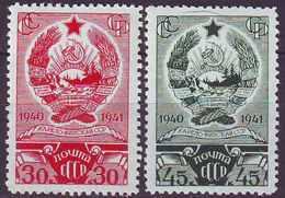 ROSSIA - RUSSIA - Mi. 810-11  KARELIA  FINLAND - COAT OF ARMS - **MNH - 1941 - EXELENT - Nuovi