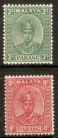 MALAYA - PAHANG 1941 3c And 8c THIN STRIATED PAPER SG 31a, 36 MOUNTED MINT Cat £45 - Pahang
