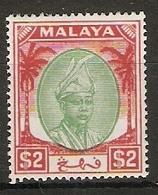 MALAYA - PAHANG 1950 $2 SG 72 UNMOUNTED MINT Cat £18 - Pahang