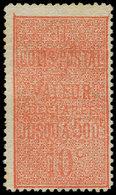 (*) FRANCE - Colis Postaux - 2, Signé Scheller: 10c. Rouge (II) - Colis Postaux