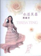 Taiwan 2016 Greeting Stamps Sheet -Teresa Teng Flower Language Famous Chinese Singer - 1945-... Republic Of China