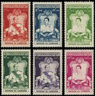 ** CAMBODGE - Poste - 57/62, 2° Série Couronnement - Cambodge