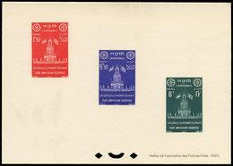 EPL CAMBODGE - Poste - 66/68, épreuve De Luxe Collective, (tirage Spécial Pour L'album Upu Ottawa 1957): 2500° An Bouddh - Cambodge