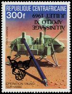 ** CENTRAFRICAINE - Poste Aérienne - 214, Surcharge Noire Renversée: 300f. Apollo XI - Centrafricaine (République)