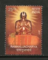 India 2017 Ramanujacharya Philosopher Hindu Religious Teacher 1v MNH - Famous People