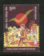 India 2017 India Post Payments Bank 1v MNH - Philately & Coins