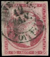 O GRECE - Poste - 6, Bien Margé: 80l. Rouge (pli Transversal) - Grèce