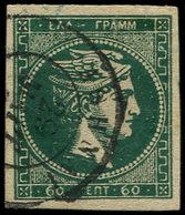 O GRECE - Poste - 42, Très Bien Margé: 60l. Vert - Grèce