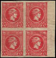 * GRECE - Poste - 59, Bloc De 4 Bdf, Signé Brun: 20l. Rouge - Grèce