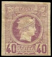 * GRECE - Poste - 61, Bien Margé: 40l. Lilas - Grèce
