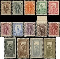 * GRECE - Poste - 146/59, Complet 14 Valeurs: Mercure - Grèce