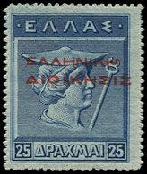 * GRECE - Poste - 219, Surchargé: 25d. Bleu - Grèce