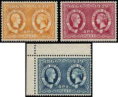** GRECE - Poste - 443/45, Georges Et Victoria - Grèce