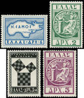 ** GRECE - Poste - 618/21, Pythagore - Grèce