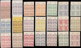 (*) HONGRIE - Poste - 37/55 + 95 + 102, Tirage De Luxe, 21 Blocs De 4 Non Dentelés Sur Bristol, Tous Bdf - Rare - - Hongrie
