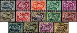 * HONGRIE - Poste - 927/40A, Filigrane A, Complet 14 Valeurs - Hongrie