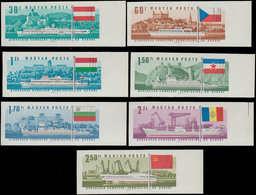 ** HONGRIE - Poste - 1889/95, Non Dentelés: Commission Du Danube, Europe 1967 - Hongrie