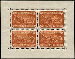 ** HONGRIE - Blocs Feuillets - 13, Feuillet De 4: 30f. Orange Journée Du Timbre 1947, Chevaux - Hongrie