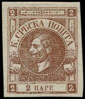 (*) SERBIE - Poste - 15, Grandes Marges, Signé Brun: 2p. Brun - Serbie