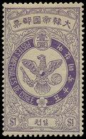 * COREE - Poste - 46, Superbe, Pleine Gomme: 1w. Violet Faucon - Corée (...-1945)