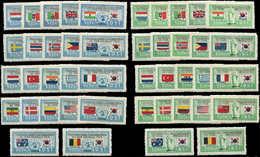* COREE DU SUD - Poste - 83/124 + 107 A/8 A, Complet 44 Valeurs: Drapeau, Onu, Liberté - Corée Du Sud